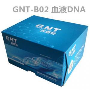 血液DNA提取试剂盒(常温提茸∧亩?)